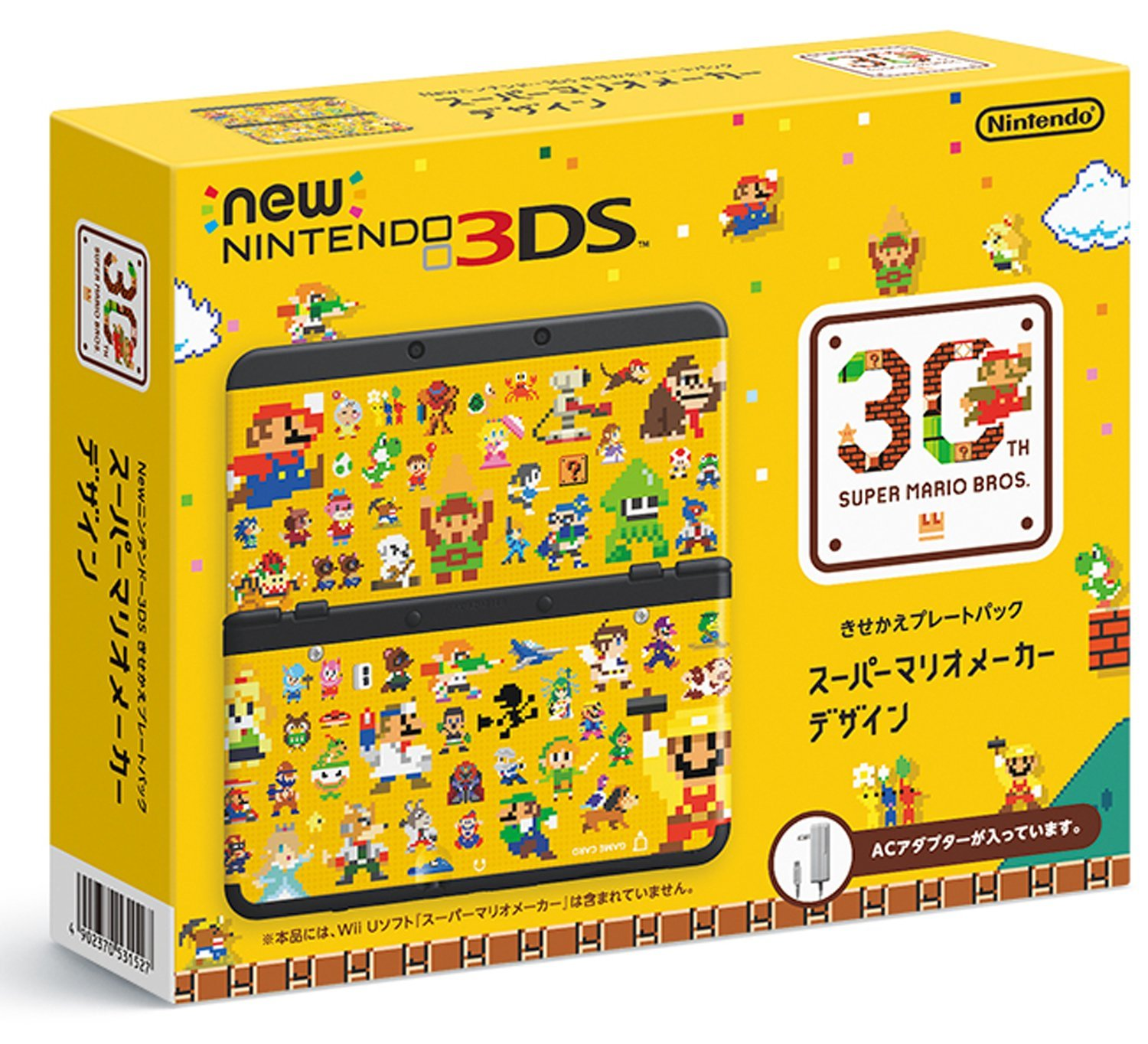 New Nintendo 3DS Customized plate pack Super Mario maker design (Japanese Imported Version - only plays Japanese version games)